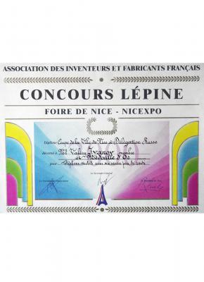 Lepin Diploma (France)