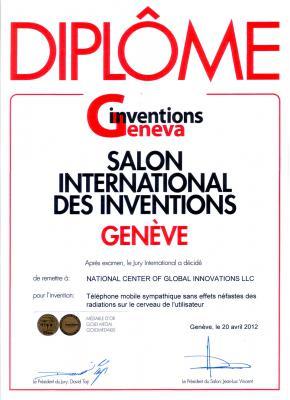 Diploma of medal (Geneva)