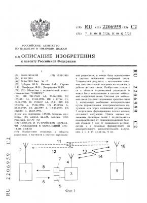 Description of the invention